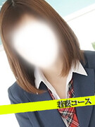 miyukiki1a.jpg