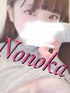 nonoka