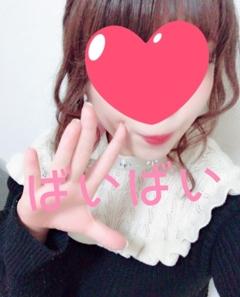 ばいばい!(((o(*゚▽゚*)o)))