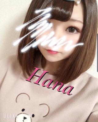 hana-2015524