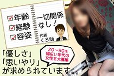 アイドルわっつにゅーれいこバージョン300.jpg