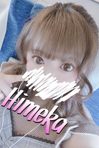 himeka-2022563