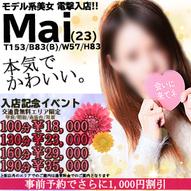 新人ポスター300.jpg