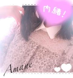attachment00.jpg