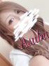 asuha