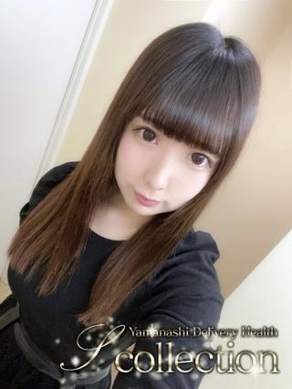 nanase-2022152