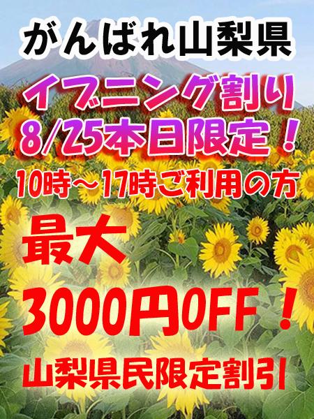 がんばれイブニング.jpg