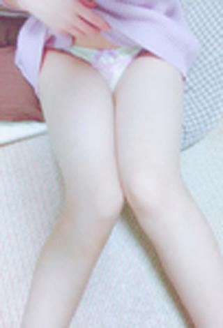 yuuki-1976357