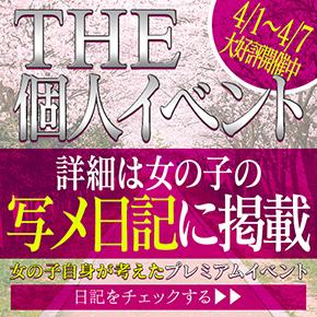 You&Meイベントバナー2020.4.1②-1.jpg