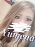 yumena