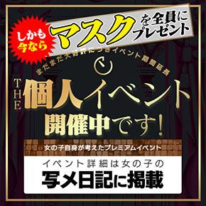 You&Meイベントバナー(マスク)20200430-10.jpg