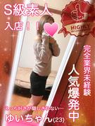 yui01.jpg