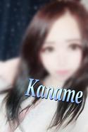 kaname