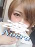 noeru