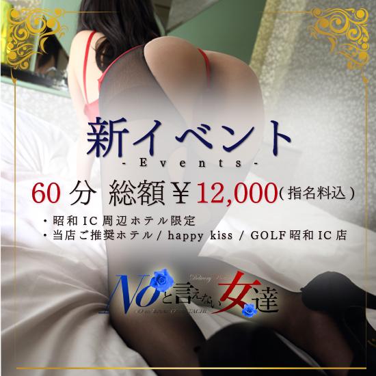 二周年イベント550-550.jpg