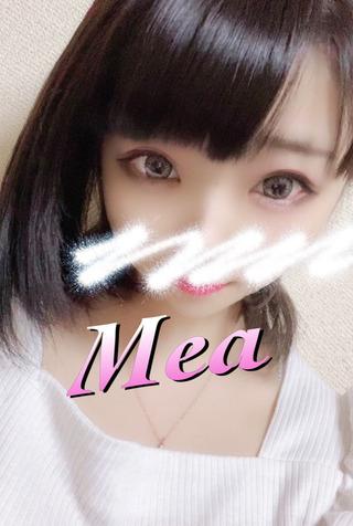 mea-2041797