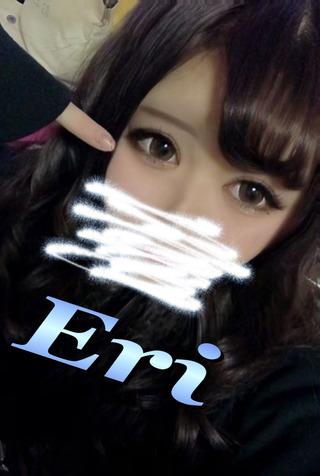 eri-2016308