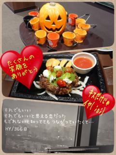 20-10-08-12-27-11-770_deco.jpg
