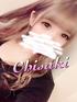 chisaki