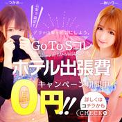 SPスライド_Sコレクション_201215.jpg