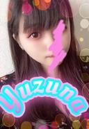 yuzuna