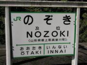 nozoki8_thumb.jpeg