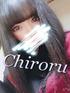 chiroru