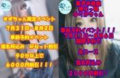 bs-2054547-370x494-hxGp.jpg